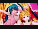 【MMD】「嘘とぬいぐるみ」を踊るくしろ式ミクさんとリンさん【祝!くしろ式リンちゃんバージョンアップ!!】