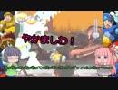 編集に疲れた茜ちゃんが息抜きに ロックマンX4 をプレイして編集時間を ZERO にしてしまった件。Part1