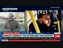 オランダでトルコ系移民が路面電車で銃を乱射し3人死亡9人負傷