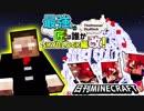 【日刊Minecraft】最強の匠は誰かスカイブロック編改!絶望的センス4人衆がカオス実況!#78【TheUnusualSkyBlock】