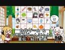 第20位:【自作ゲーム】VOICEROIDのゲームを作ったはなし【VOICEゲームジャム3】 thumbnail