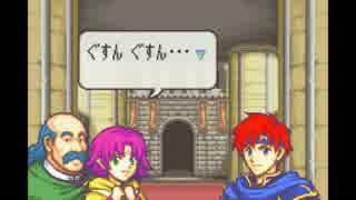 【実況】10代を取り戻したい大人のFE封印の剣ハード【第15章】part3