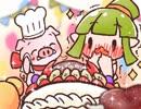 【MoE】3.17萌黄ひな生誕祭part2【ユーザーイベント】