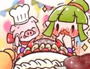 【MoE】3.17萌黄ひな生誕祭part3【ユーザーイベント】