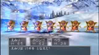 【実況】ドラクエ5で遊んじゃうどー Part9