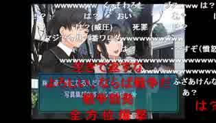 【実況】アマガミやるお(^ω^)part1 50万再生時のコメ付き【うんこちゃん】
