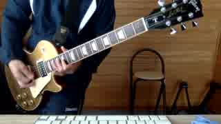 内田裕也『朝日のあたる家』ギター弾いてみた