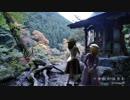 【蓮台野夜行】少女秘封倶楽部 アレンジ