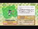モーション&ボイス集09(ヒメウォンバット~ホッキョクオオカミ)