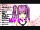 第74位:桜凛月「はやく新衣装こないと公然わいせつで捕まる」 thumbnail