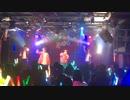第98位:【ライブ】ROOT FIVE 2019年プチツアーin大阪/けつぺきお登場!(Break it Out!!)