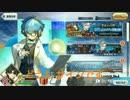 課金観戦リンクに触発されたFGOマスターが2万円ガチャを引いてみた(CBC2019編+おまけ)