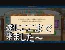 【けものフレンズピクロス】 (祝)ピクロスモード全クリ達成!!最後を締め括ったキャタクターは~?3