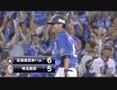マイケル・トンキンBGM色調アレコレ (5)