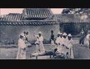 日韓併合条約・Japan Korea Annexation Treaty