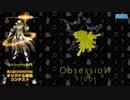 【第二回チュウニズム公募楽曲】 ObsessioИ / Fl00t