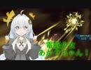 第54位:【ポケモンUSM】電脳少女あかりちゃん!【電気統一】