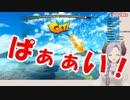 西園寺メアリ「うっ!こらっ!こらぁぁ!いぇ!たぁぁぁあ!うりゃ!うりゃ!うりゃ!うりゃ!うりゃ!るっ!るぅぅぅぅっ!ぱぁぁい!どぁい!どんなもんだぁい!」