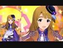 【ミリシタ】宮尾美也「ハッピ~ エフェクト!」【ソロMV+ユニットMV】