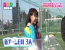 「ロケ方NMB」#17