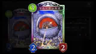 【新カード】玉とメイシアと玉【シャドウバース】