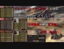 【Kenshi】Owata Kenshi Modの紹介
