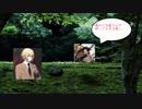 不屈の敗走者アヤによる紅蓮の東京対戦記52