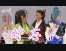 【四季廻り・春】時忘人【PV・殺陣】