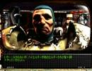 人気シリーズ原点【Fallout1】徹底解説字幕プレイ Part24