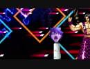 【MUGEN】狂中位!禍ケシェ前後極乱闘!ペンデュラムランセレ杯【禍ケシェ前後杯】 part93