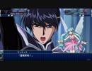 【スパロボT】魔神ランティス武装集 戦闘シーン 【スーパーロボット大戦T】
