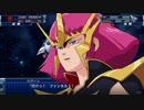 【スパロボT】 キュベレイ(ハマーン)武装集 戦闘シーン 【スーパーロボット大戦T】
