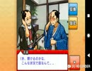 コ〇ンではない高校生が江戸時代の探偵になる part33(4-1章)