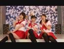 第58位:【3人のmegaファンが】ビビッとメガマーチ踊ってみた【ぽちかぴセサミ】 thumbnail