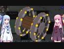 琴葉姉妹のパンジャンドラムで縛りプレイ#4【VOICEROID実況】