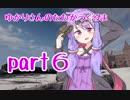 【WoT】ゆかりさんのたたかうくるま part6【Panhard EBR 75 (FL 10)】