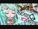 【バンドリ】さよひなピコデュエマ!-天門一辺倒vsジョーカーズの巻-