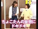 【ダイジェスト】佳村はるかのマニアックデート#26 出演:佳村はるか・桜咲千依