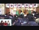 ちく☆たむ・タニシの ようかい図鑑 24ひやーい 3/14