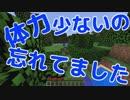 【マインクラフト】ゆんびりマイン メイドさんを雇う準備する【1.12.2】