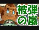 【マリオカート8DX】オンライン対戦の荒波に揉まれる 実況107