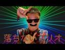 ホモと見る大物YouTube r  初見でマリオラン