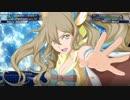 第64位:【スパロボT】ゼルガード武装集 戦闘シーン 【スーパーロボット大戦T】 thumbnail