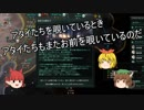 【Stellaris】第12回宇宙不思議発見伝【ゆっくり実況】