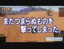 【WoT】 方向音痴のワールドオブタンクス Part71 【ゆっくり実況】