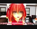 【東方MMD】カセンちゃんが香霖堂に来ました