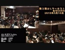 【よしうーオフ2】オトモダチフィルムを吹奏楽で演奏してみた【音工房Yoshiuh】