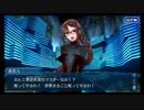 第33位:【FGO】虞美人 幕間『午後はカルデアおもっきり虞美人』【Fate/Grand Order】 thumbnail