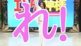 明日またラーメンつけ麺僕イケメェン!