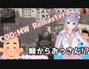 【生放送】初心者がCOD:MW remasterやってみたら喉から沢山おっさん出てきた【単発動画】